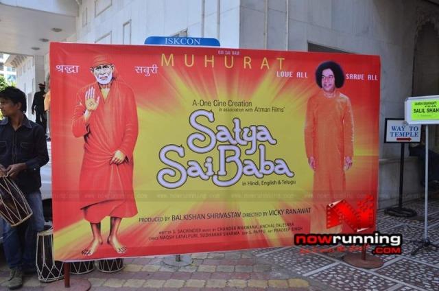 Anup-Jalota-in-Satya-Sai-Baba-film